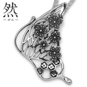 然 / 桜蝶 ペンダント|blackbarts