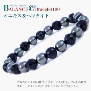 バランスE天然石ブレスレット100 オニキス&ヘマタイト|blackjackshop