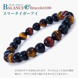バランスE天然石ブレスレット100 スリータイガーアイ|blackjackshop