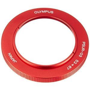 OLYMPUS ステップアップリング 52-67mm 防水プロテクター用 PSUR-03|blackmacerstore