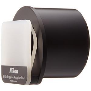 Nikon スライドコピーアダプター ES-1|blackmacerstore