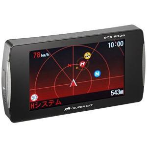 ユピテル レーダー探知機 スーパーキャット高感度GPSアンテナ搭載リモコン付 一体型 SCX-R32