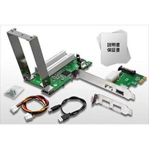 エアリア 拡張ボードの旧世主 第二章 PCI Express x1 PCI 2スロット 変換 ライザーカード 33MHz 66MHz 5V 3.3V SD-PECPCiRi2の画像