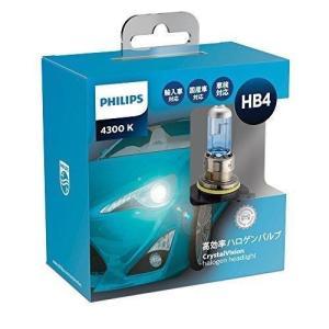 PHILIPS(フィリップス)  ヘッドライト ハロゲン バルブ HB4 4300K  12V 55W クリスタルヴィジョン CrystalVision 輸入車対応 2個入り CV-H6-2|blackmacerstore