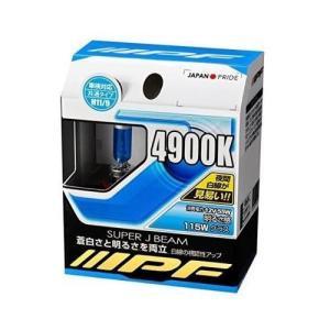 IPF ヘッドライト ハロゲン H11 H9 バルブ 4900K 49J11|blackmacerstore