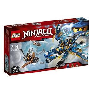レゴ LEGO  ニンジャゴー ジェイのエレメント・ドラゴン 70602|blackmacerstore