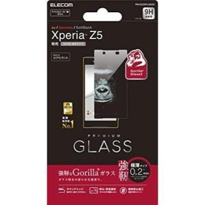 ●商品名:ELECOM Xperia Z5 ゴリラガラスフィルム 極薄0.2mm [最高硬度9H ラ...