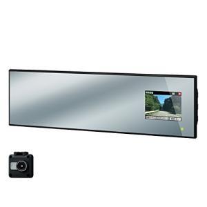●商品名:セルスタードライブレコーダー CSD-620FH 日本製3年保証 駐車監視 2.4インチ液...