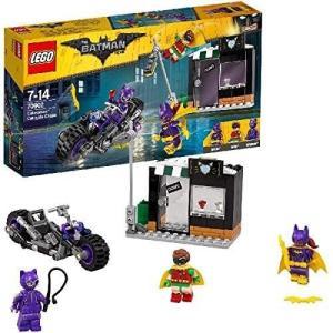 レゴ(LEGO) バットマンムービー キャットウーマンのキャットサイクル・チェイス 70902