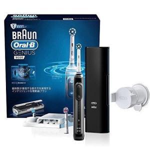 ●商品名:ブラウン オーラルB 電動歯ブラシ ジーニアス 9000 マルチアクション/ホワイトニング...