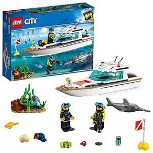 レゴ(LEGO) シティ ダイビングヨット 60221 ブロック おもちゃ ブロック おもちゃ 男の子 車|blackmacerstore