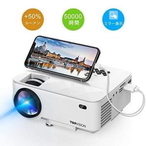 (2400ml&1080P)TOPVISION プロジェクター小型  スピーカーが二つ内蔵 スマホ/パソコン/タブレット/ゲーム機/DVDプレイヤー/USBなど接続可 HDMIケーブル付|blackmacerstore