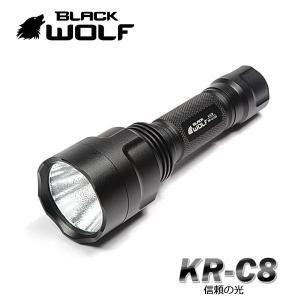 【BLACK WOLF】KR-C8 CREE XLamp XM-L2を搭載し、1200ルーメンを放ちます。中心光と周辺光がバランスよく流れます。相対速度と相対距離がある場合も追える光。|blackwolf