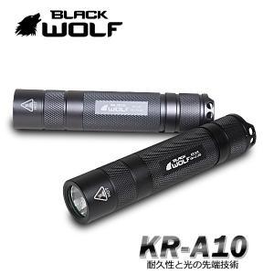 【BLACK WOLF】KR-A10 CREE XLamp XM-L2を搭載し、Max950ルーメンを放ちます。対象物が暗所から3Dのように現れます。電子回路は眼精疲労や脱力感を軽減。|blackwolf