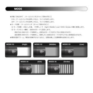 【BLACK WOLF】KR-A10 CREE XLamp XM-L2を搭載し、Max950ルーメンを放ちます。対象物が暗所から3Dのように現れます。電子回路は眼精疲労や脱力感を軽減。 blackwolf 05