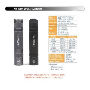 【BLACK WOLF】KR-A10 CREE XLamp XM-L2を搭載し、Max950ルーメンを放ちます。対象物が暗所から3Dのように現れます。電子回路は眼精疲労や脱力感を軽減。 blackwolf 06