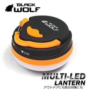 LEDランタン 乾電池式 携帯 マルチ アウトドア 釣り 旅行用品 キャンプ ライト ランタン BLACKWOLF blackwolf