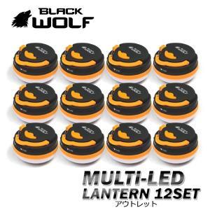LEDランタン 乾電池式 携帯 マルチ アウトドア 釣り 旅行用品 キャンプ ライト ランタン アウトレット 12個セット BLACKWOLF|blackwolf