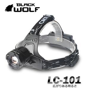 【BLACK WOLF】101 明るさ750ルーメン閃光!CREE Xlamp XM-L2(U2/クール)モード切替、角度調整、ZOOM機能、照射距離150M、ランタイム15時間超|blackwolf