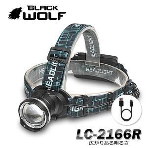 【BLACK WOLF】2166R フォーカスコントロールができるヘッドライトです。CREE XLamp XM-L2を搭載。大きなムーンレンズが広範囲で明るい光を作ります。|blackwolf