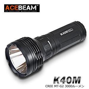 【BLACK WOLF】K40M 明るさ3000ルーメン爆光!CREE Xlamp MT-G2(暖色系)。多くのライトマニアをも魅了させてしまう注文度が高いブランド。光をお楽しむ。|blackwolf