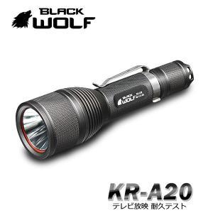 【BLACK WOLF】KR-A20 CREE XLamp XM-L2を搭載し、1200ルーメンを放ちます。中心光が強く、周辺光が沿うように光が流れます。|blackwolf