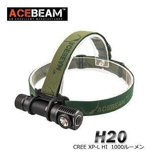 【ACEBEAM】ヘッドライト[リフレクタータイプ] H20 CreeXLamp XP-L HI LED(色温度4000K)1000ルーメン★閃光ライト 米国 アメリカ|blackwolf
