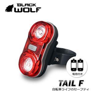 【BLACK WOLF】Fタイプ。高質なプラスティック材を使用し、シンプルなデザイン。4モード切替・一般電池対応・取付方法はブラケット式/クリップ式|blackwolf