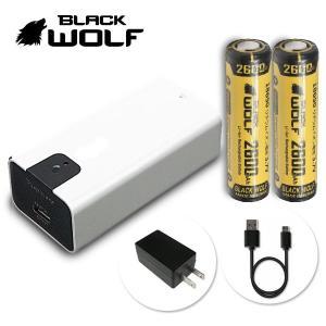 電池充電器セット18650リチウムイオン電池 (ノーマル LG2 600mAh)+充電器(急速2本用/ モバイルバッテリー機能) Li-2300D microUSB Quick Charge|blackwolf