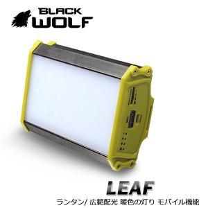 LEDランタン 本体充電式 携帯 アウトドア 釣り 旅行用品 登山 ライト ランタン キャンプ 磁石 モバイルバッテリー BLACKWOLF blackwolf