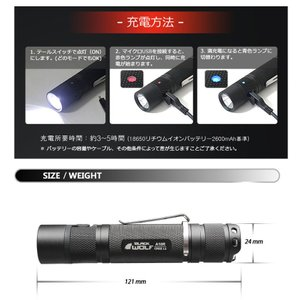 【BLACK WOLF】A10R 本体で充電ができるライトです。CREE XLamp XM-L2を搭載し爆光を放ちます。対象物が暗所から3Dのように現れます。電子回路は疲労や脱力抑制|blackwolf|03