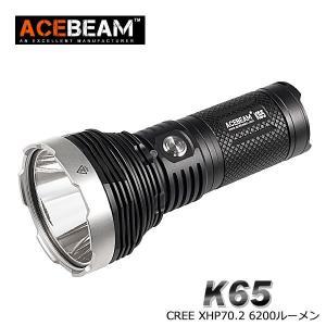 【ACEBEAM】K65 CREE XLampの最新&ハイエンドLED を搭載。ベストセラーK60のグレードアップ品。LED・ライトマニアをも魅了させてしまう斬新な光|blackwolf