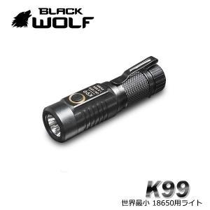 【BLACK WOLF】K99 CREE XLamp XM-L2を搭載し、700ルーメンを放ちます。18650リチウムイオン電池で世界最小サイズが特徴です。メモリー機能や自動放熱機能|blackwolf