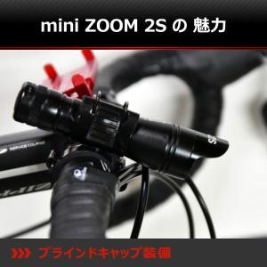 【BLACK WOLF】mini-ZOOM2S 自転車のフロントライトとしてデザインしていて、対向者が眩しくないようにブラインドになっています。メモリーや放熱機能付|blackwolf|04
