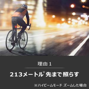 【BLACK WOLF】mini-ZOOM2S 自転車のフロントライトとしてデザインしていて、対向者が眩しくないようにブラインドになっています。メモリーや放熱機能付|blackwolf|06