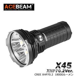 【ACEBEAM】X45 CREE XLampの最新&ハイエンドLEDを搭載。多くのマニアをも魅了させてしまう注文度が高いブランドです。光をお楽しみください。|blackwolf