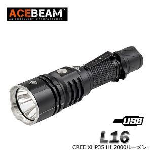 ACEBEAM L16 LEDハンディライトエースビーム ブラック 充電式 防水IPX8 釣り爆光 閃光 アウトドア 釣り キャンプ 登山 懐中電灯 防災 防犯|blackwolf