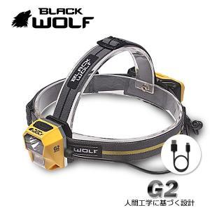 【BLACK WOLF】G2 明るさ250ルーメン!とにかく「見やすい」にウエイトを置きました。人間が見やすく、自然が映る光と明るさのバランスにこだわりました。|blackwolf