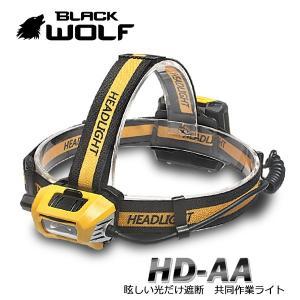 【BLACK WOLF】HD-AA 明るさ600ルーメン!CREE XM-L2(U2/クールホワイト)単三電池用、直射防止、調光可能、角度調整、照射距離80M超、ランタイム100時間超|blackwolf