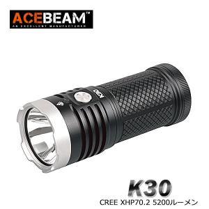 【ACEBEAM】K30 明るさ5200ルーメン爆光!CREE XHP 70.2 LED。多くのライトマニアをも魅了させ注目度が高いブランドです。光をお楽しみください。|blackwolf