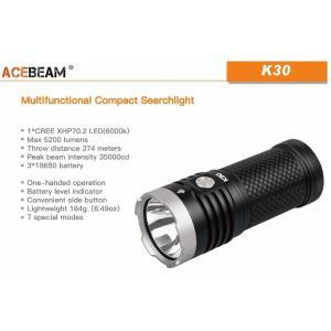 【ACEBEAM】K30 明るさ5200ルーメン爆光!CREE XHP 70.2 LED。多くのライトマニアをも魅了させ注目度が高いブランドです。光をお楽しみください。|blackwolf|04
