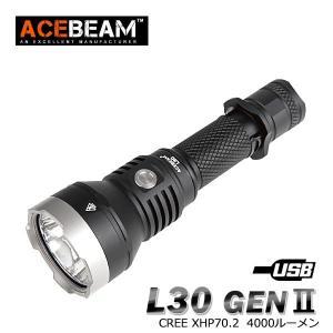 ACEBEAM L30 GEN2 LEDハンディライトエースビーム ブラック 充電式 防水IPX8 釣り爆光 閃光 アウトドア 釣り キャンプ 登山 懐中電灯 防災 防犯|blackwolf