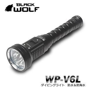 【BLACK WOLF】WP-4L CREE XLampの最新LEDを搭載し、3200ルーメンを放ちます。4つのLEDが広範囲で強い光を作ります。スキューバダイビング、シュノー|blackwolf