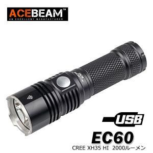 ACEBEAM EC60 LEDハンディライトエースビーム ブラック 充電式 防水IPX8 釣り爆光 閃光 アウトドア 釣り キャンプ 登山 懐中電灯 防災 防犯|blackwolf
