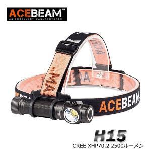 【ACEBEAM】H15 Cree(クリー)XLamp XHP70.2 2500ルーメン/バッテリー装着 閃光ヘッドライト|blackwolf