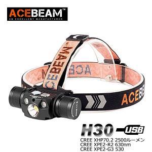 ACEBEAM H30 LEDヘッドライトエースビーム ブラック 充電式 防水IPX8 釣り爆光 閃光 アウトドア 釣り キャンプ 登山 懐中電灯 防災 防犯|blackwolf
