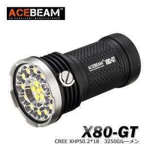ACEBEAM X80-GT LEDハンディライトエースビーム ブラック 充電式 防水IPX8 釣り爆光 閃光 アウトドア 釣り キャンプ 登山 懐中電灯 防災 防犯|blackwolf