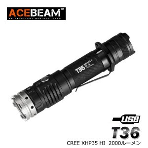【ACEBEAM】 T36|blackwolf