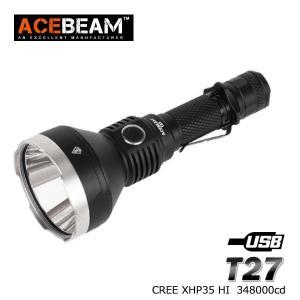ACEBEAM T27 LEDハンディライトエースビーム ブラック 充電式 防水IPX8 釣り爆光 閃光 アウトドア 釣り キャンプ 登山 懐中電灯 防災 防犯|blackwolf