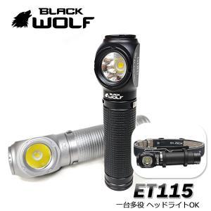 LEDハンディライト ヘッドライト 本体充電式 釣り 旅行 携帯 マグネット アウトドア 釣り キャンプ 登山 懐中電灯 防災 BLACKWOLF ET-115  800ルーメン|blackwolf
